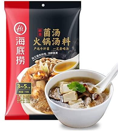 海底撈(かいていろう)のきのこスープ