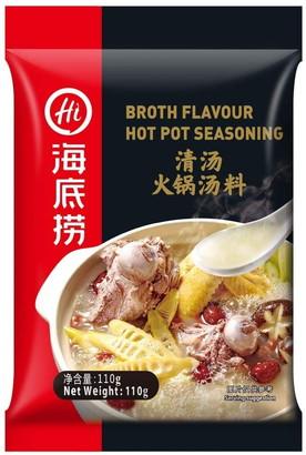 海底撈(かいていろう)の清湯(白湯)スープ