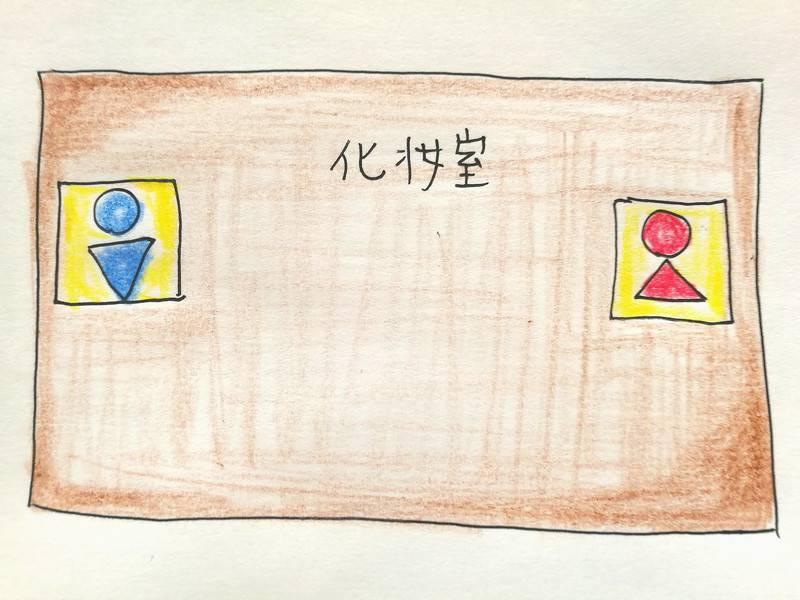 広州のトイレの入口