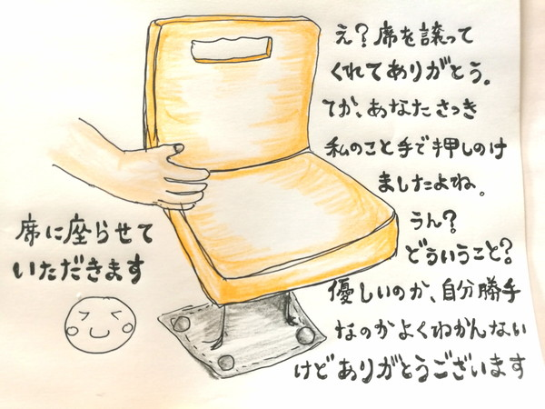 広州のバスの座席の優先席