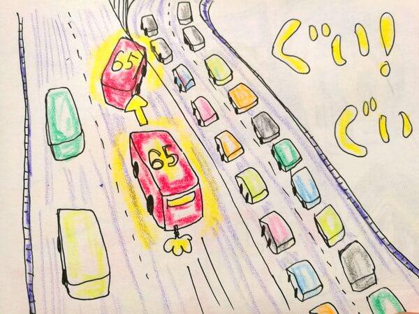 右折のギリギリまで直進するバスのイラスト