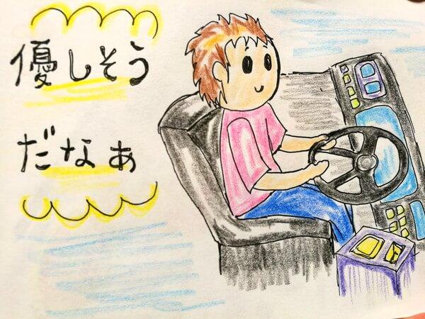 広州のバスの運転手と料金支払い機のイラスト